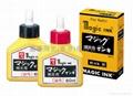 Magic ink 补充墨水/MAGIC/MHJ60-T 1
