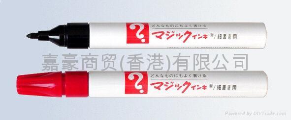 Magic ink 补充墨水/MAGIC/MHJ60-T 2