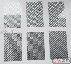 供应3k金银丝碳纤维片材