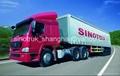 shanghai HOWO 6*4 tractor head truck +86
