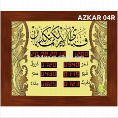 Islamic Digital Wall clock- Azan Prayer Digital Wall clock