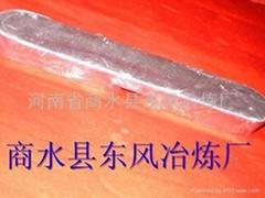 优质铅基巴氏合金16-16-2