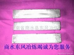 铸造轴承轴瓦8-8锡基巴氏合金