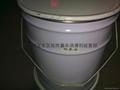 塑胶纳米油 1