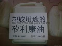 塑膠用途的矽利康油