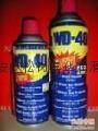 WD-40防锈油