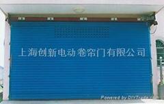 上海消声门