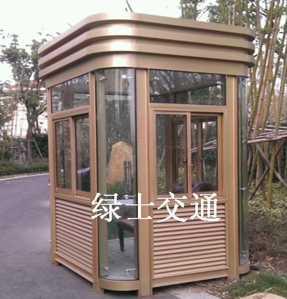 钢结构玻璃岗亭 1
