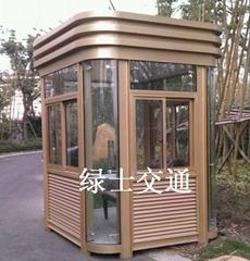 钢结构玻璃岗亭