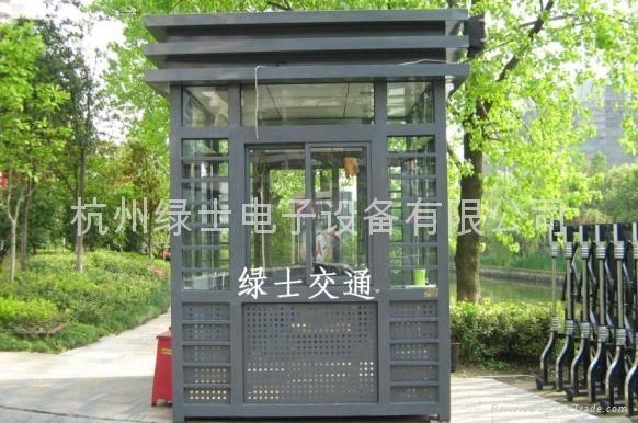 钢结构玻璃岗亭 2