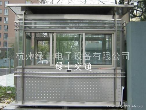 鋼結構玻璃崗亭 5