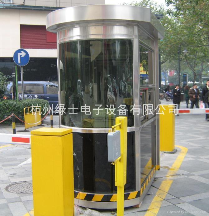 杭州收費崗亭 4