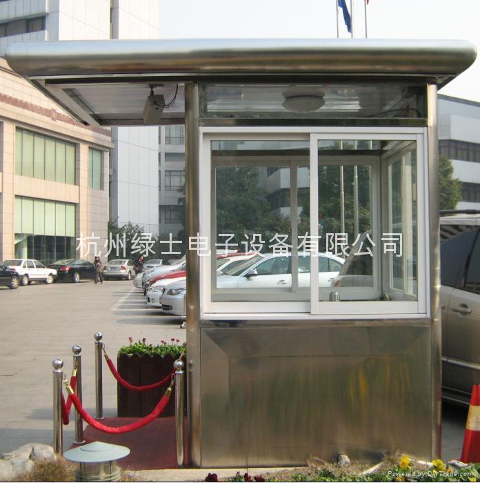 杭州保安崗亭 2