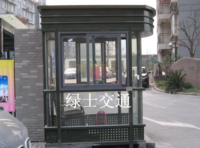 紹興崗亭 4