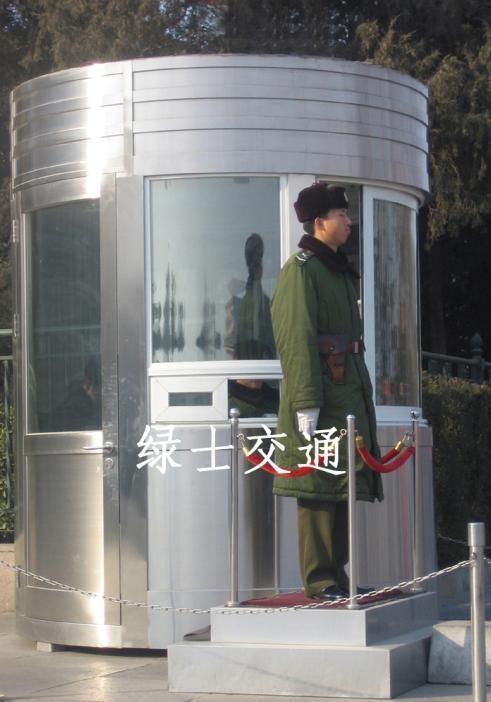 杭州值班岗亭 2