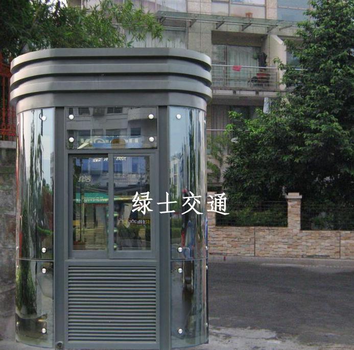 杭州值班岗亭 5