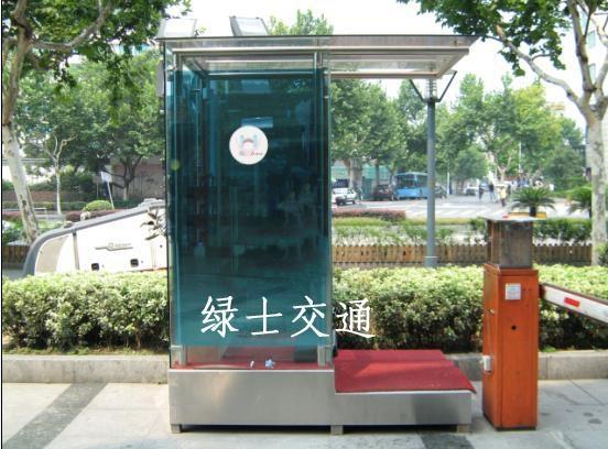 杭州崗亭 2