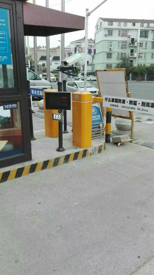 杭州車牌識別停車系統 1