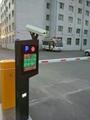 杭州車牌識別停車系統 3