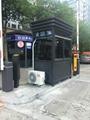 杭州車牌識別停車系統 5