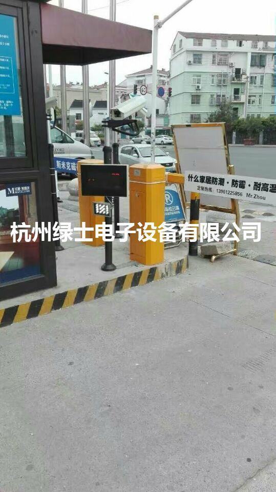 杭州车牌识别 2