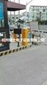杭州車牌識別 2