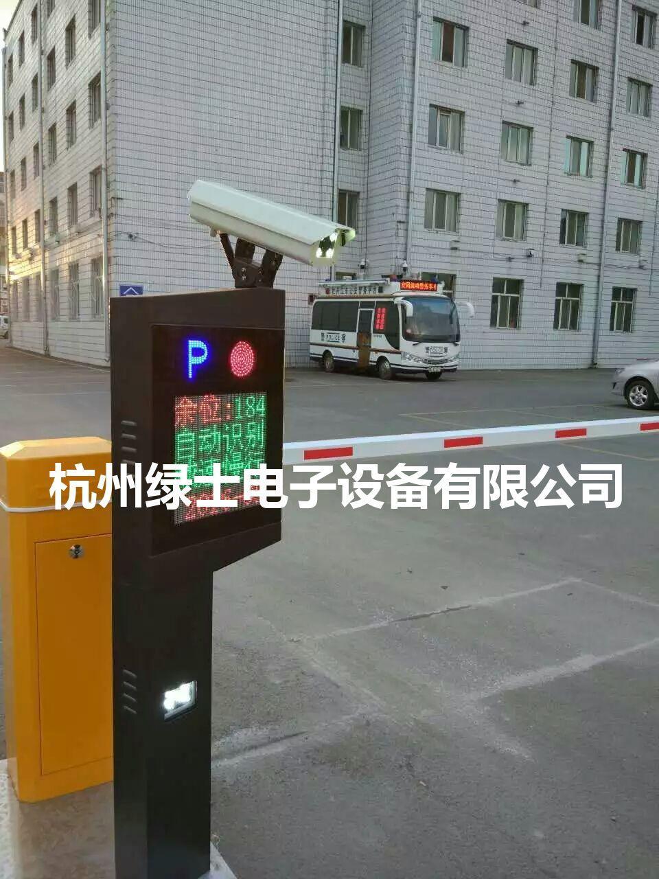 杭州车牌识别 3