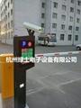 杭州車牌識別 3