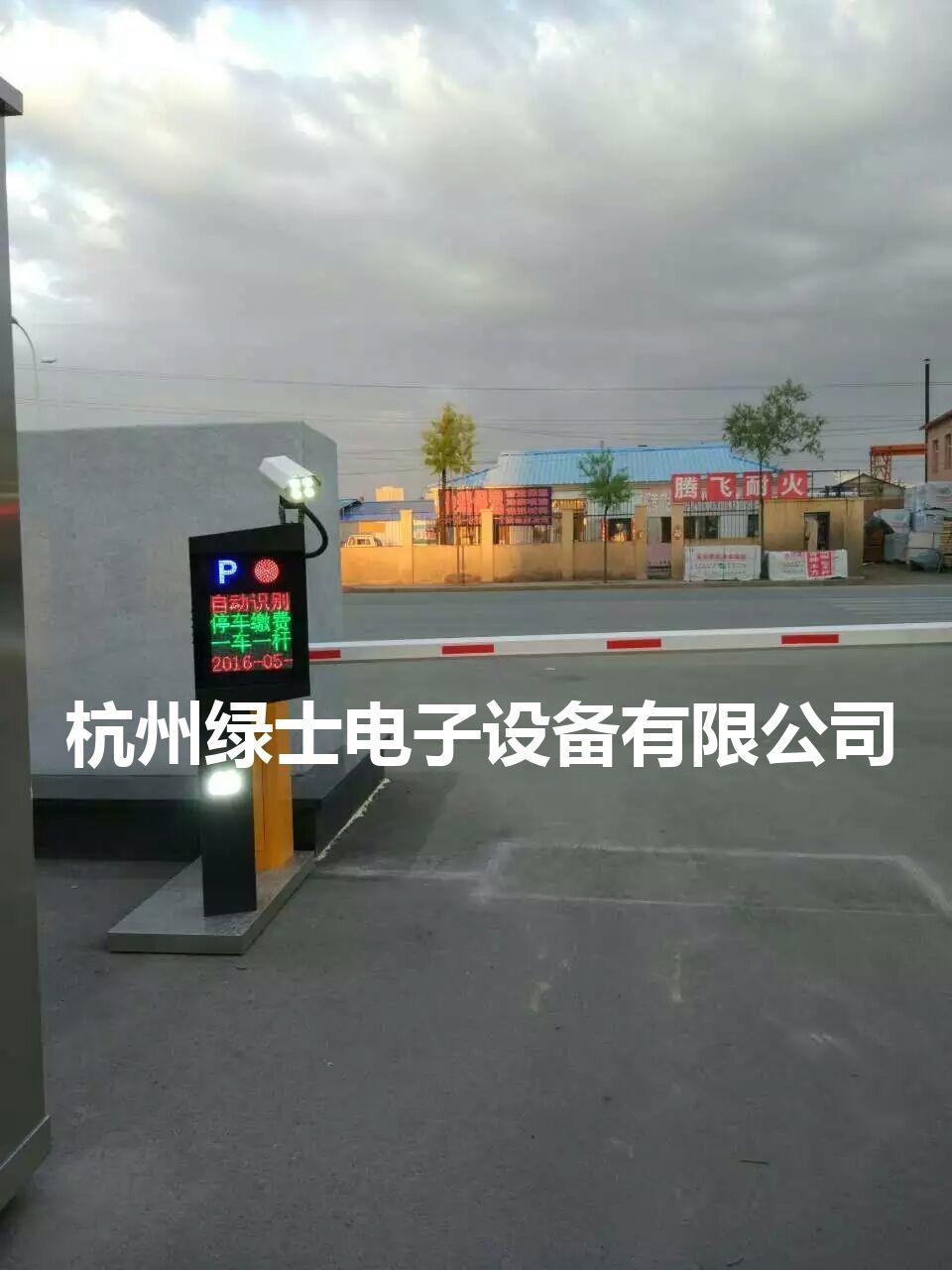 杭州車牌識別停車場 2