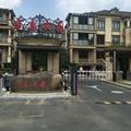 杭州車牌識別停車場 3