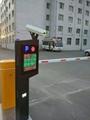 杭州車牌識別停車場 5