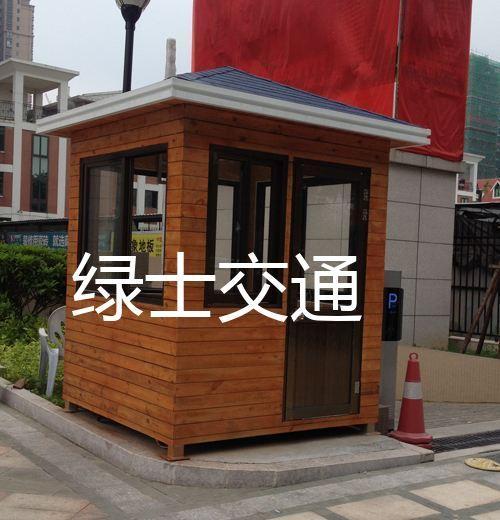 杭州防腐木岗亭 1