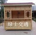杭州防腐木崗亭 4