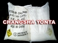 Sodium Chlorate-NACLO3