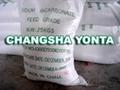 Sodium Bicarbonate Edible -NaHCO3