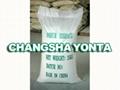 Sodium Benzoate BP93 / BP98 2