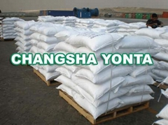 Sodium Benzoate BP93 / BP98