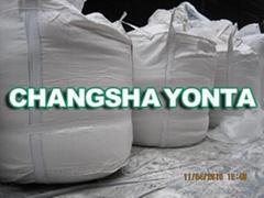 Manganese Sulphate Monohydrate -MnSO4.H2O