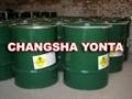 Ammonium Perchlorate -NH4ClO4