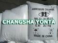 Ammonium Chloride – Industrial Grade