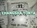 Ammonium Chloride 99.5%Min. –NH4Cl