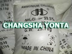 Ammonium Chloride 99.5%M