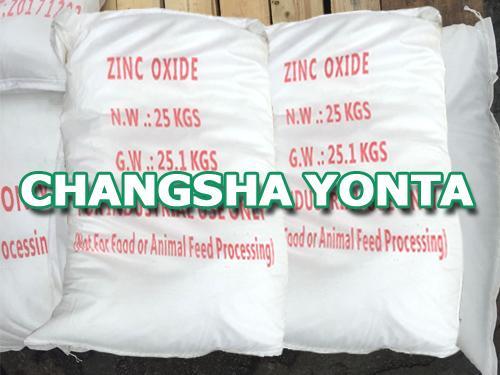 Zinc Oxide 99%. & 99.5%. 2