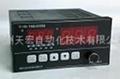变频器远程控制器 1