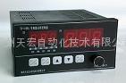 变频器远程控制器