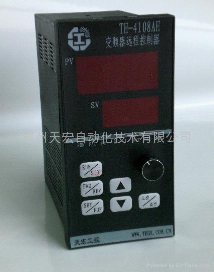变频器远程控制器 2