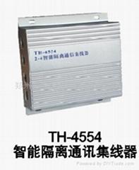 TH-4554智能隔离通讯集线