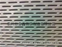 长孔筛板网机筛网