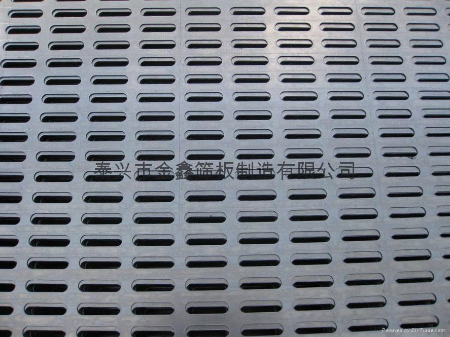 長孔篩板網機篩網 3