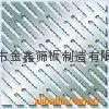 长孔筛板网机筛网 4